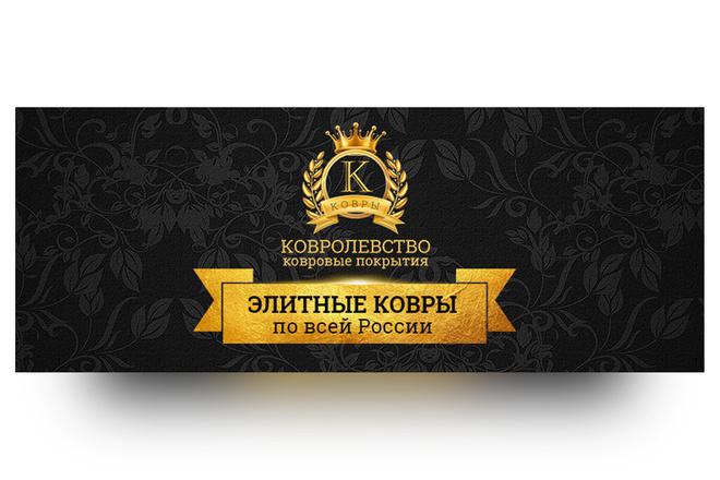 Сделаю обложку для группы 53 - kwork.ru