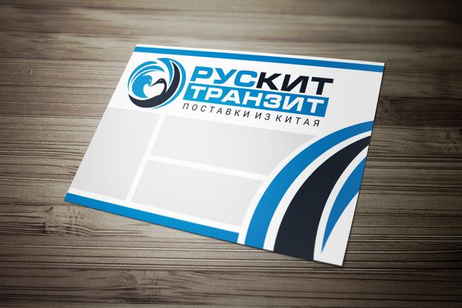 Создам качественный логотип 63 - kwork.ru