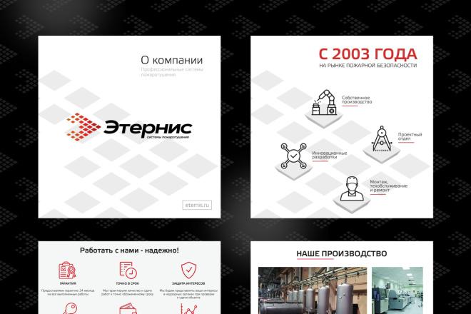 Разработаю стильный, запоминающийся дизайн буклета или брошюры 2 - kwork.ru