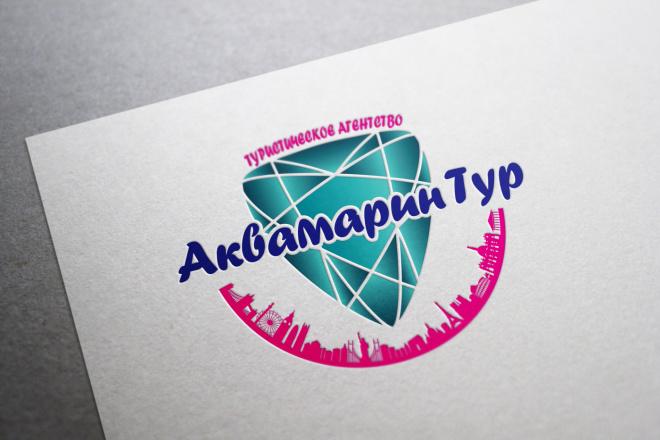 Логотип новый, креатив готовый 21 - kwork.ru