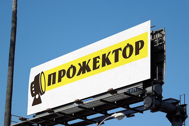 Эффектный логотип 57 - kwork.ru