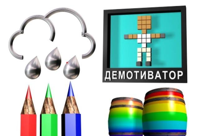 Создам объёмные иконки 3 - kwork.ru