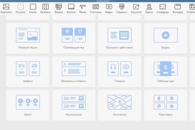 Создам лендинг на популярных платформах 31 - kwork.ru