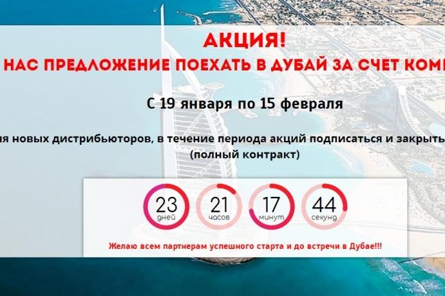 Создам лендинг на популярных платформах 29 - kwork.ru