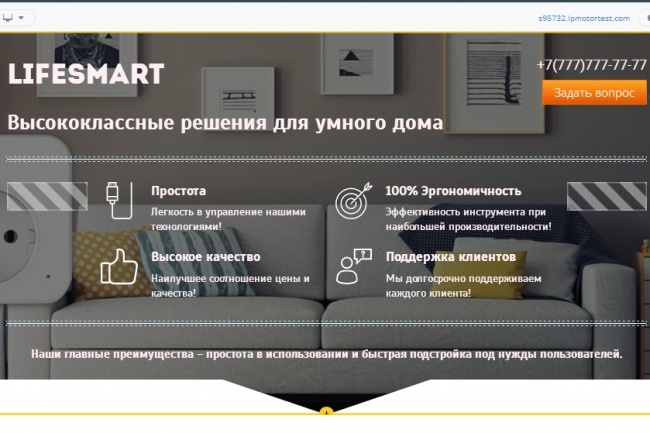 Создам лендинг на популярных платформах 27 - kwork.ru