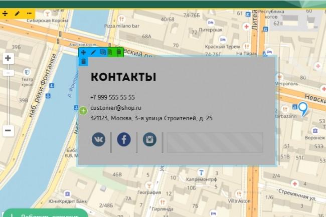 Создам лендинг на популярных платформах 22 - kwork.ru