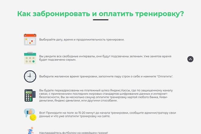 Сайт под ключ. Landing Page. Backend 192 - kwork.ru