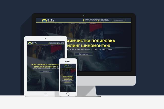 Создам сайт на WordPress с уникальным дизайном, не копия 36 - kwork.ru