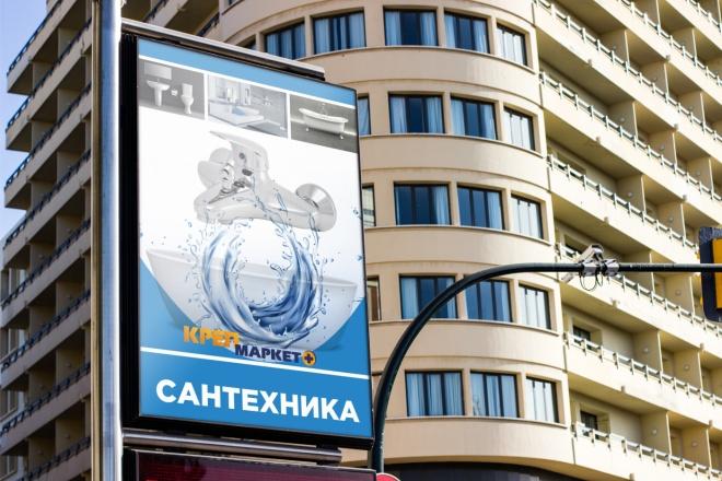 Дизайн для наружной рекламы 10 - kwork.ru