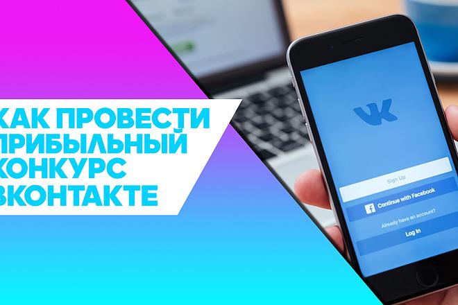 Креативные превью картинки для ваших видео в YouTube 75 - kwork.ru