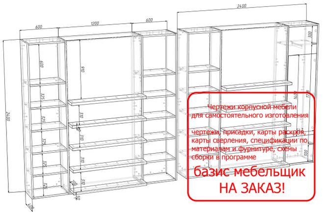 Проект корпусной мебели, кухни. Визуализация мебели 7 - kwork.ru