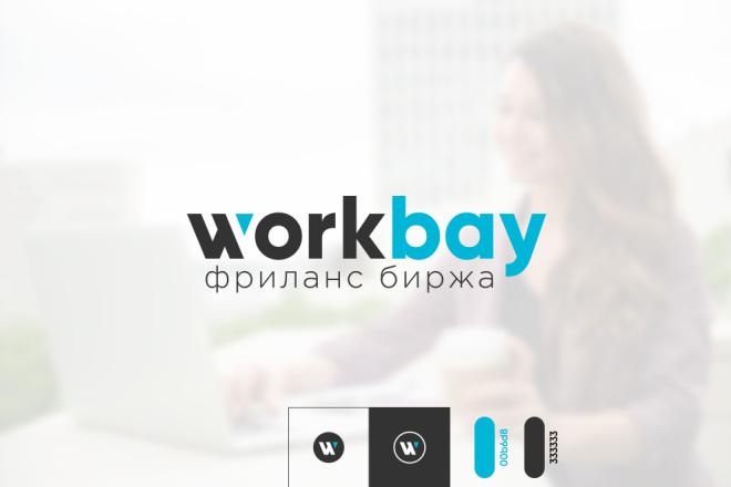 Логотип. Качественно, профессионально и по доступной цене 35 - kwork.ru