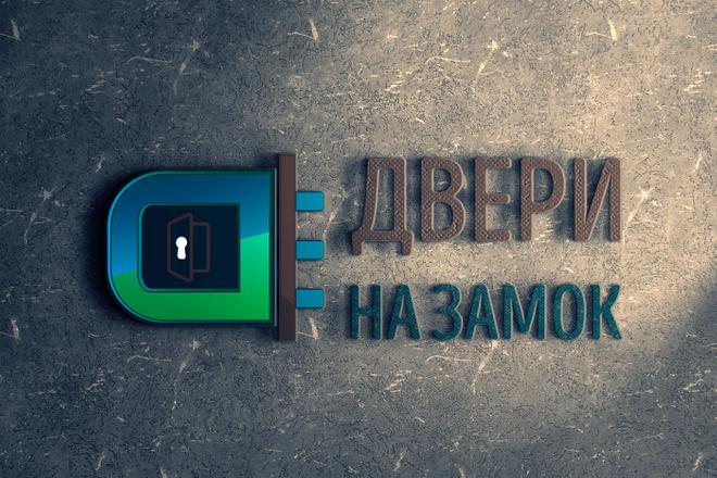 Разработаю дизайн логотипа 72 - kwork.ru