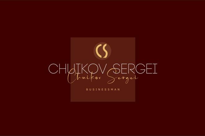 Сделаю стильный именной логотип 134 - kwork.ru