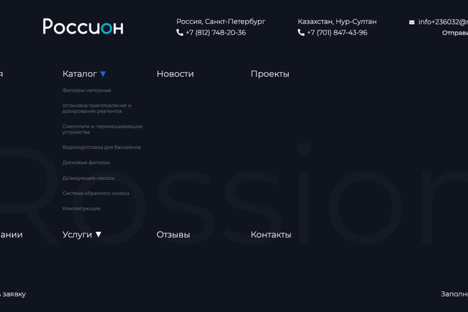 Сверстаю сайт по любому макету 117 - kwork.ru