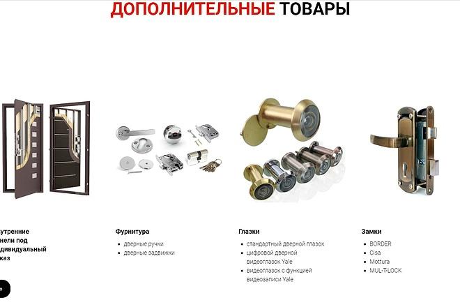 Создание сайта - Landing Page на Тильде 75 - kwork.ru