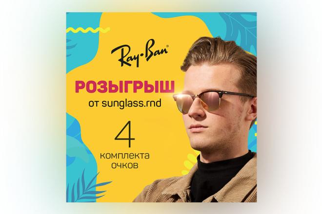 Сделаю качественный баннер 64 - kwork.ru