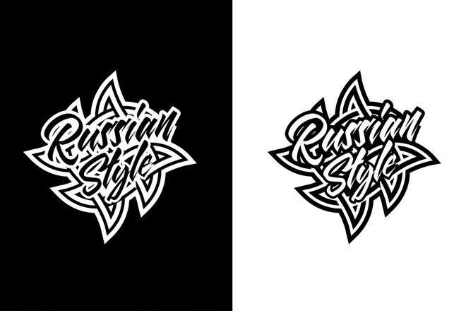 Разработка вкусного логотипа для вашего проекта 6 - kwork.ru