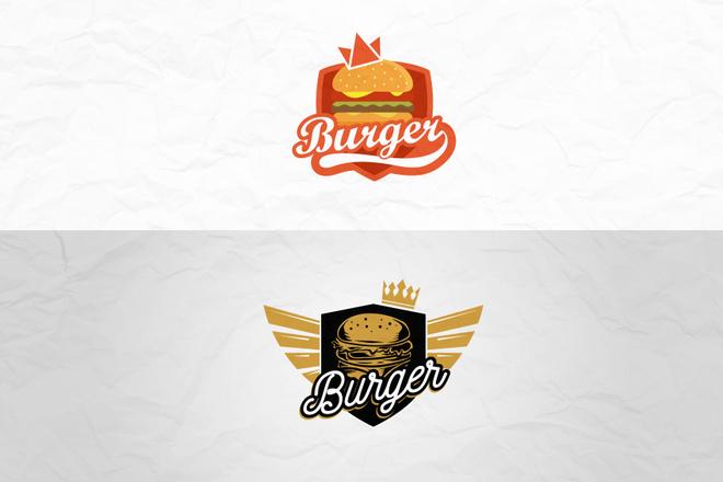 Создам 2 варианта логотипа + исходник 71 - kwork.ru