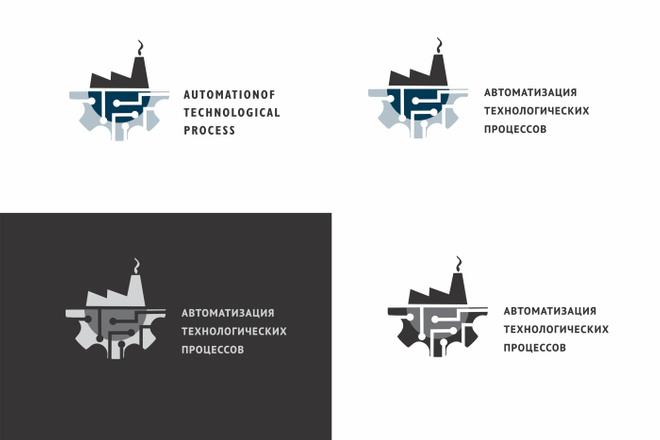 Разработаю логотип + подарок 22 - kwork.ru