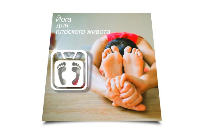 Объёмные и яркие баннеры для Instagram. Продающие посты 14 - kwork.ru