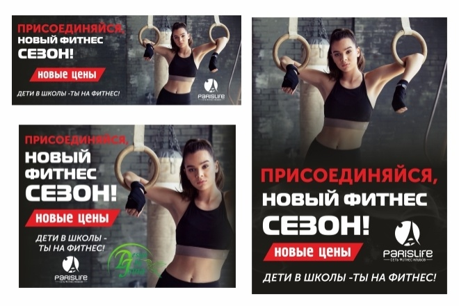 Рекламный баннер 53 - kwork.ru
