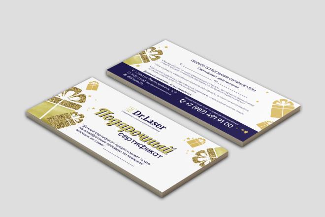 Разработаю дизайн листовки, флаера 107 - kwork.ru