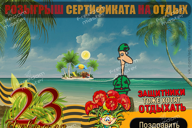 Разработаю 3 promo для рекламы ВКонтакте 61 - kwork.ru