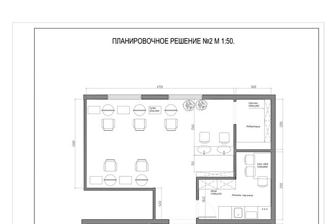 Планировочное решение вашего дома, квартиры, или офиса 29 - kwork.ru