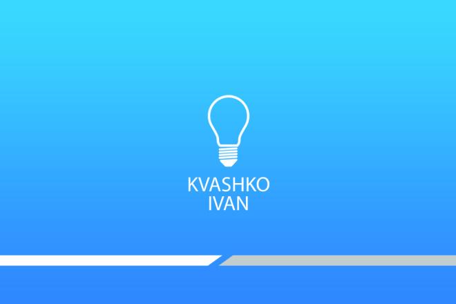 Разработка бренда по вашим эскизам 14 - kwork.ru