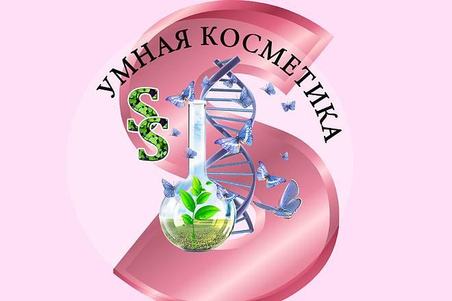 Создание логотипа 11 - kwork.ru