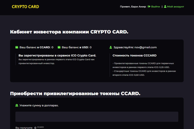 Сделаю классный Лендинг на Elementor Pro 11 - kwork.ru