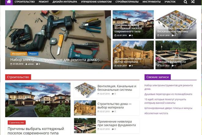 Создание сайта с профессиональным подходом с бонусами и хостингом 1 - kwork.ru