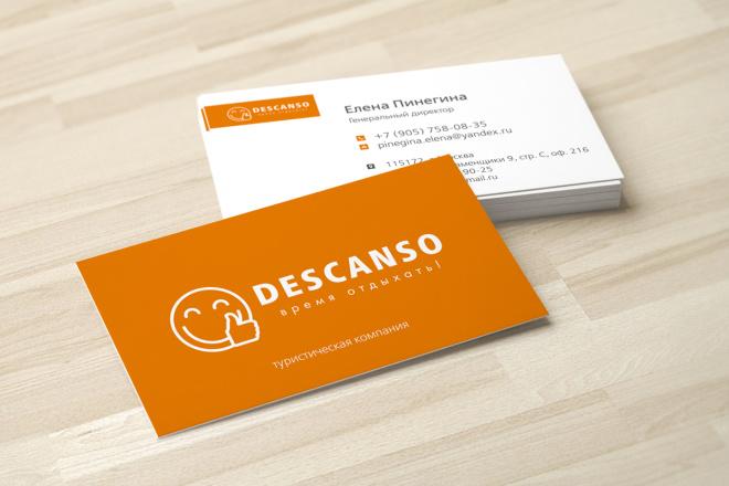 Дизайн визитки с исходниками 53 - kwork.ru