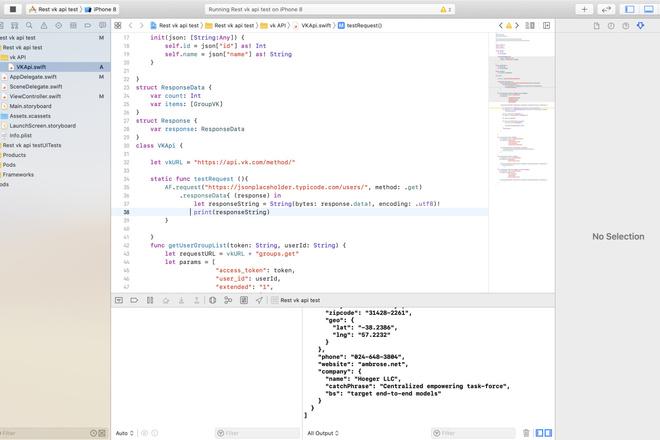 Разработка мобильного приложения под ios 2 - kwork.ru