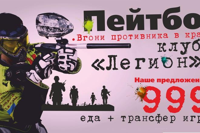 Дизайн - макет быстро и качественно 52 - kwork.ru