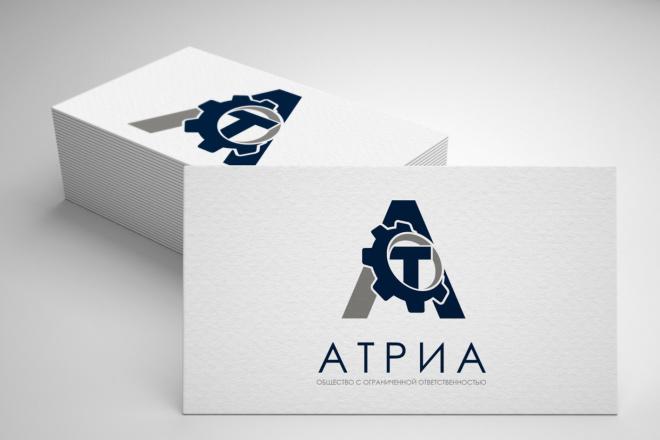 Лого по эскизу 14 - kwork.ru
