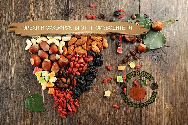 Выполню фотомонтаж в Photoshop 23 - kwork.ru
