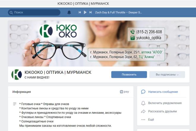 Разработаю дизайн рекламного постера, афиши, плаката 3 - kwork.ru