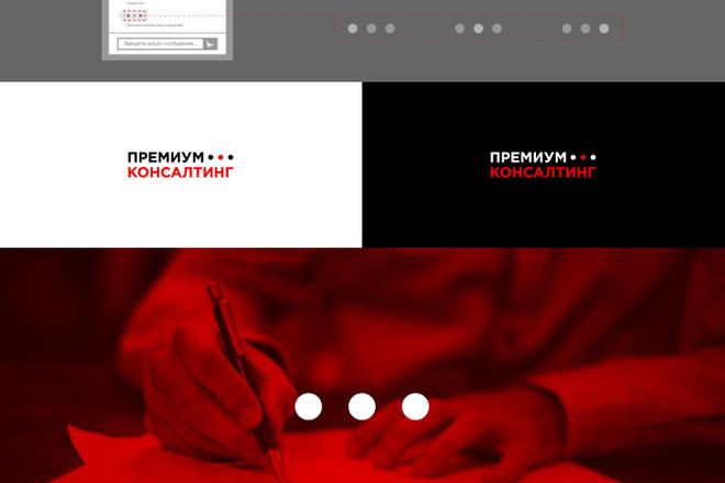 Ваш новый логотип. Неограниченные правки. Исходники в подарок 97 - kwork.ru