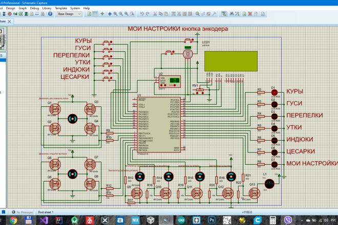 Программы для микроконтроллеров AVR , STM , PIC 2 - kwork.ru