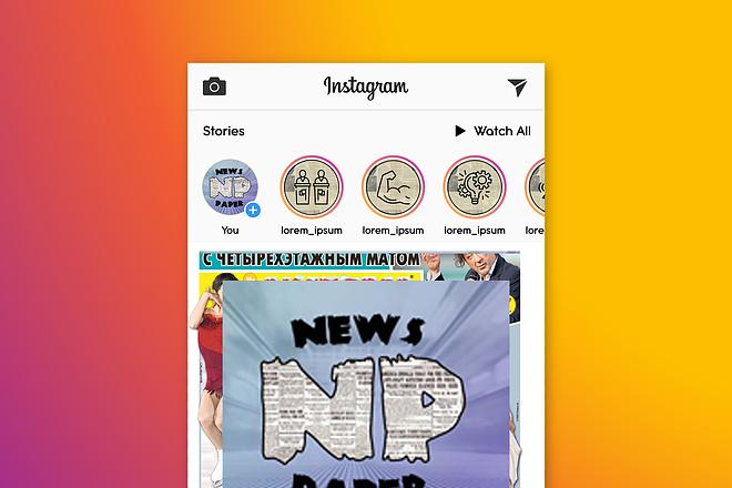 Оформление Instagram профиля 16 - kwork.ru