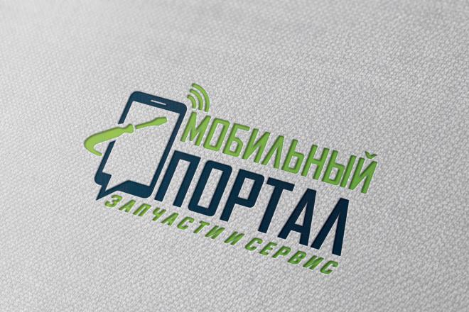 Разработаю винтажный логотип 88 - kwork.ru