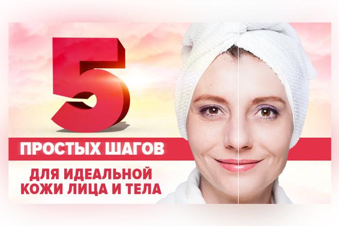 Сделаю превью для видеролика на YouTube 60 - kwork.ru