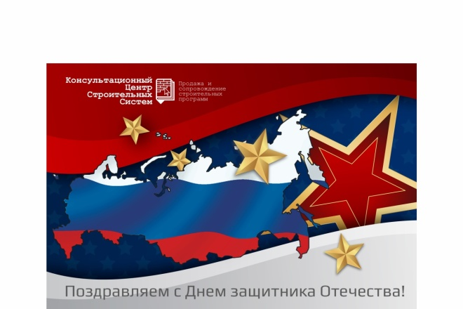 Сделаю открытку 45 - kwork.ru