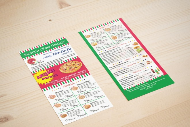 Дизайн листовки 7 - kwork.ru