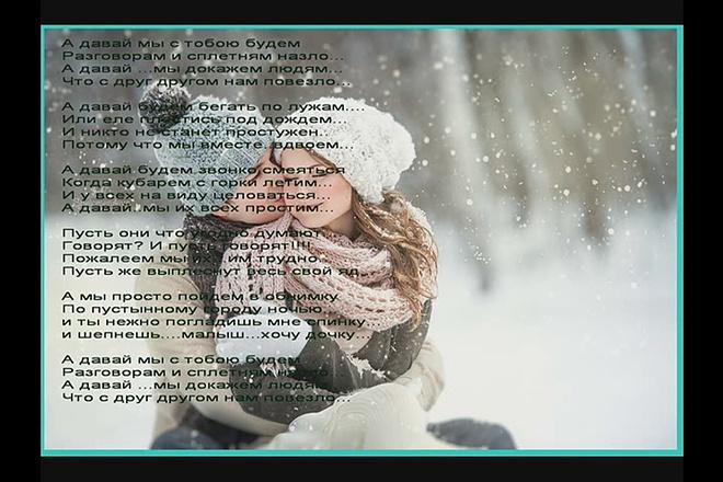 Запись вокала на ваши стихи 1 - kwork.ru
