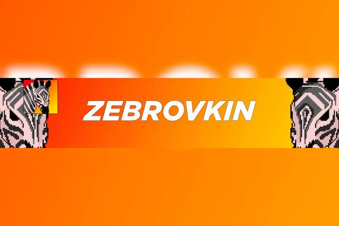 Оформление канала на YouTube, Шапка для канала, Аватарка для канала 8 - kwork.ru