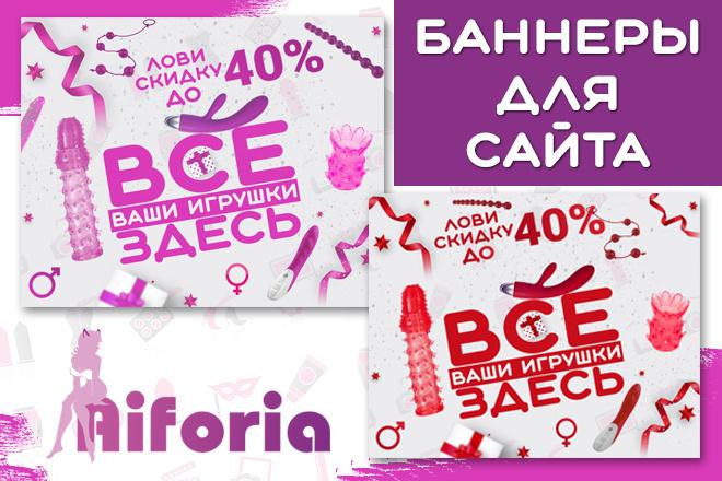 Продающий Promo-баннер для Вашей соц. сети 20 - kwork.ru