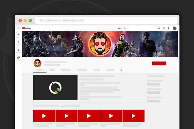 Сделаю оформление канала YouTube 14 - kwork.ru